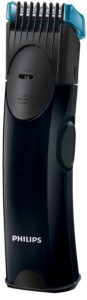 Best Philips trimmer for men to buy online in India this year