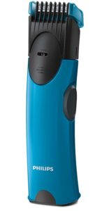 Low cost men's trimmers with top quality design to buy in India